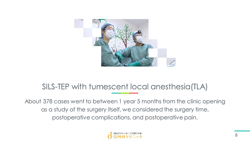 SILS-TEP with tumescent local anesthesia(TLA)